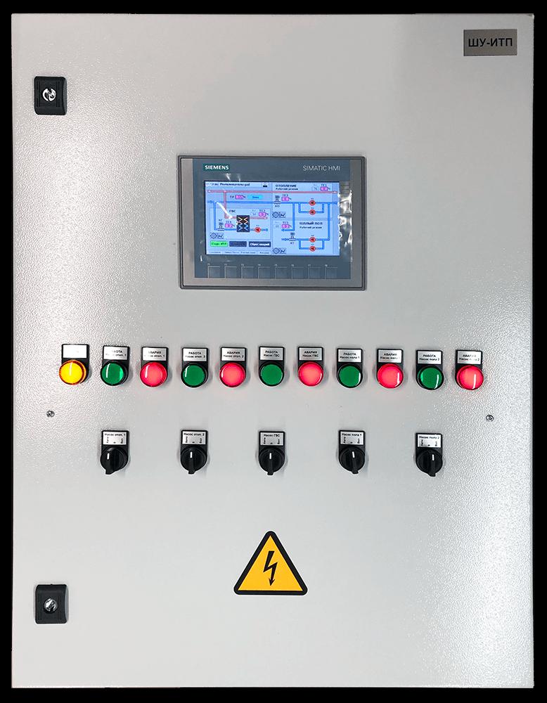 Шкаф ИТП Siemens